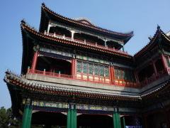 La Chine: nos premieres impressions