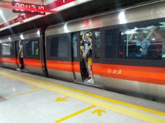 Comment survivre dans la jungle des métros pékinois