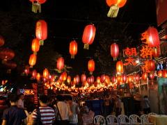 Astuces pour visiter et se loger à Pékin