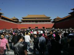 1,2 milliards de chinois, et nous et nous et nous…